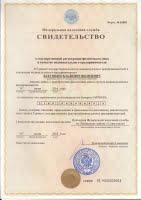 ОГРНИП Бабушкин В.Я.
